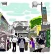 柴又帝釈天の参道(イラスト)