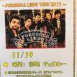 〜POROROCA LINDO TOUR 2017〜