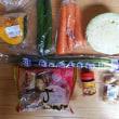 屋久島の食料品の値段
