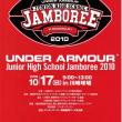 【 information 】 UNDER ARMOR Junior High School Jamboree 2010 in KAWASAKI