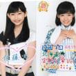 HBCラジオ「Hello!to meet you!」第106回 後編 (10/7)