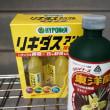肥料と活力剤