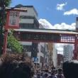 三社祭 写真館!