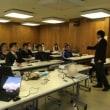 第4回あすの社会科を考える会in仙台