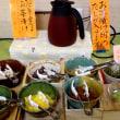 神の郷温泉の食事