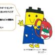 ~吉川市市民活動サポートセンター年末年始休室のお知らせ~