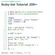Rubyで遊んでました。Moduleの関数の呼び出しと定数の参照。