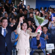 「平和と繁栄があふれるソウルをつくる」と強調。「文在寅(ムン・ジェイン)政権の成功を頼もしい地方政府として支えたい」と述べた。