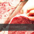 西中洲 焼肉店【tt.yuki (游來)Instagram】180223 ジェジュン(*・ᴗ・*)و
