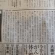 読書記事 2015.08.09~08.15「237」