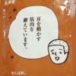 9/26(火) エビフライ弁当
