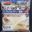 ランチパックシリーズ      -  トリプルミルクティー風味 -