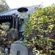 横浜市栄区の「長光寺」