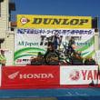 全日本トライアル選手権第6戦