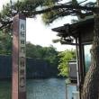 囲碁と江戸城桔梗門(内桜田門)