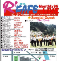 R'CAFE Monthly LIVE96✨ 10月27日(土)お誘い🌟