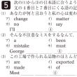 法政大学・近畿大学・英語 527