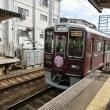 10/04: 駅名標ラリー2018GW大阪ツアー#22: 山本~中山観音 UP