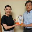 大野久芳市長様に書籍を寄贈致しました