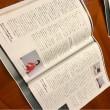 宣伝会議8月号「私の広告論 名久井直子さん」(連載ページ)を執筆しています。