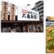 田沢湖高原温泉郷・乳頭温泉つれづれ-7-帰宅~