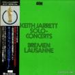Keith Jarrett(音楽鑑賞:ジャジーなひととき)