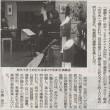 今年の最後 みやま市の直近ニュースと出来事 速報(平成29年12月下旬)