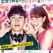 映画「奥田民生になりたいボーイと出会う男すべて狂わせるガール」 日本語字幕上映のご案内