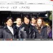 臍帯血バンクのフューチャー イング・ゲート・クボタ 事業の休廃止の届出