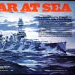 War at Sea 「英独大西洋の戦い」~ボードウォーゲームコレクション (成仏編その4)~