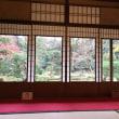 三井家別邸  たっぷり京都で師走 その①