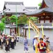 平成三十年・ながの祇園祭(前編)へ………!