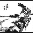 歌川広重 東海道五拾三次 神奈川 台之景
