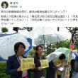 大津市は市民の声をちゃんと受け止めよ/市役所前でスタンディング抗議中の、共産党の大津市議と市民ら
