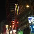 香港の夜景・・・美しく~