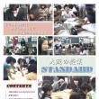 大阪の授業STANDARD