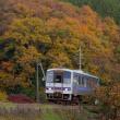 秋の日の、福塩線