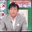 広島戦を切り取る~JリーグタイムとやべっちFC~
