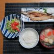 和定食かます、炊屋食堂の晩ごはん定食、