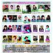 4/8(sun)1000フェス必見!!【KAZANE UNIT】!!
