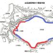 志高湖フィッシング冬季営業再開について