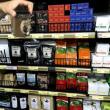 緊急企画!8月18日土東ティモールからのコーヒー試飲会!
