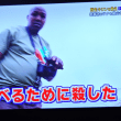 3/1 絶滅種を食べるために殺す  日本人もやっている
