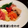 ルールブルーのディナー(^^♪