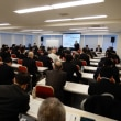 2019スケソウTAC設定の意見交換会 日本海、太平洋、オホーツク海、根室海峡とも前年同量