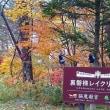 五色沼、裏磐梯の紅葉探訪(2)