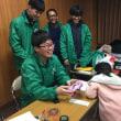 なか日~地域交流イベント~2017