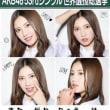 SKE48の「跡取り娘」の素朴で可憐、かつ、強靭で共感する記事➡((30249の愛))▷▷綾巴