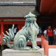 瀬戸内ぐるり一周、秋旅(2)。厳島神社。