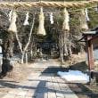 山家神社 奥宮(四阿山)雪中登拝記